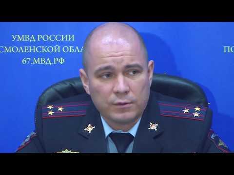 Десна-ТВ: День за днем от 12.12.2019