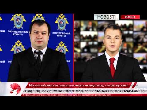 Инцидент на открытии 3D-кинотеатра в Тверской области