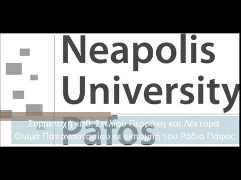 Participation of prof Stelios Perrakis and Lecturer Thomas Papanastasiou at Radio Paphos