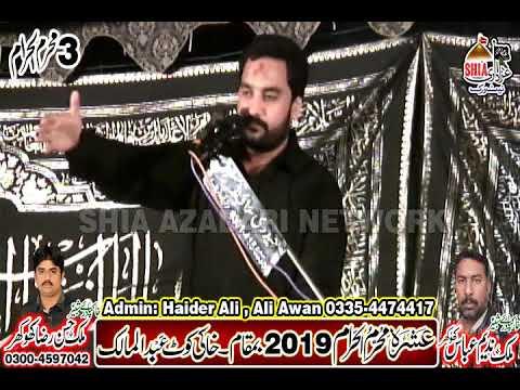 Zakir Waseem Abbas Baloch    3 Muharram 2019    Khaki Kot Abdul Malik