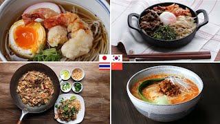 どれがお好み?アジアの麺レシピ4選