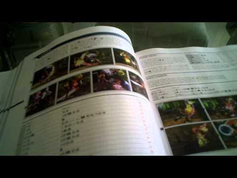 ATP Review of the Soul Calibur 5 Players Guide by Future Press