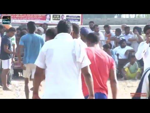 KAUNKE KALAN (Jagaron) 3rd Baba Rodu Ji Kabaddi Tournament - 2014 || HD ||  Part 2nd.