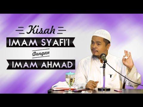 Video Singkat: Kisah Imam Syafi'i Dengan Imam Ahmad - Ustadz Abu Thohir Jones Vendra, Lc