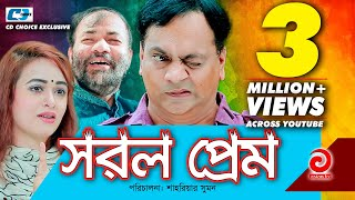 Download Sorol Prem | Mir Sabbir | Ahona | Kochi Khondokar | Sumona | Bangla New Eid Natok 2017 | FULL HD 3Gp Mp4