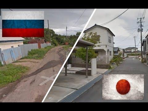 Япония и Россия. Сравнение. Ниигата - Хабаровск.