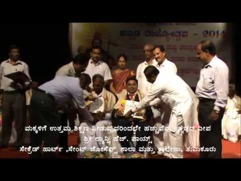 Hachevu Kannadada Deepa-mr.lancy H Pais video