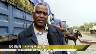 Ethiopia: Sheikh Al Amoudi Donates over 25 million Birr for drought victims in Oromia - ENN News