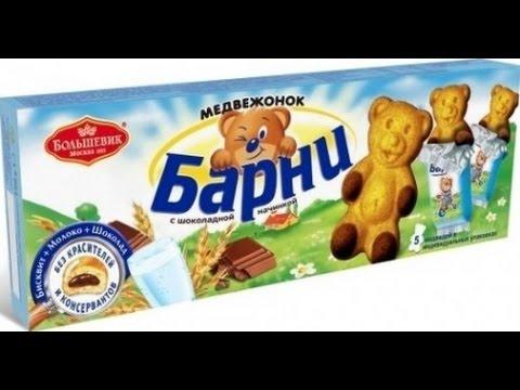 "3D ПАЗЛ Паровозик из ""Барни"""