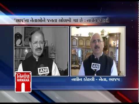 Rashid Alvi And Nalin Kohli Against Kumar Vishwas by Nirmana News