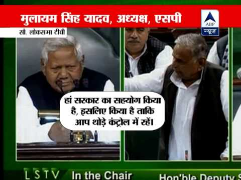 Mulayam springs surprise in LS