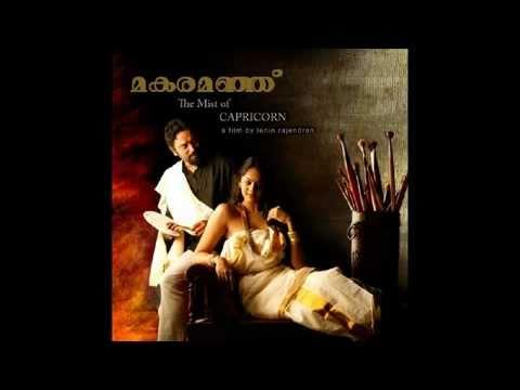 Aankho Chaahiye-Makara Manju Song-2010(Santhosh Sivan as Raja...