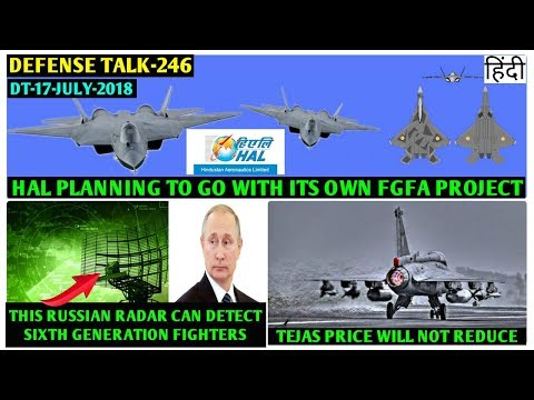 Indian Defence News:HAL to develop its Own FGFA,Tejas Price Reduction,M 777 trial,ISRO new Launches