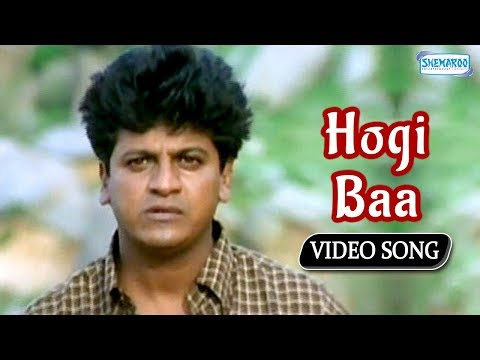 Hogi Baa - Shivaraj Kumar - Kannada Hit Song video