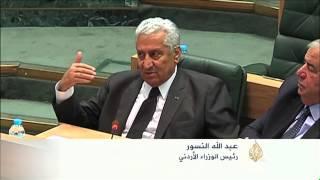 تزايد الخلاف بين الأردن وإسرائيل بشأن مطار إيلات