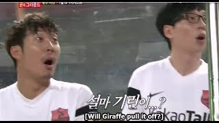 (Running man) TOP FUNNY MOMENTS - WHEN STRIKER LEE KWANG SOO PLAY FOOTBALL