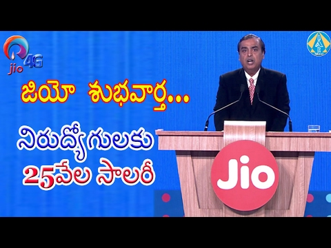 Reliance Jio Good News For Unemployees||#JioWORLD|| DARMEDIA