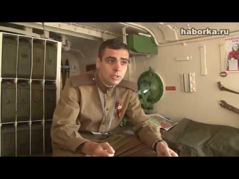 Хаборка.ру - История мотоброневагона МБВ-2 (съемка внутри бронепоезда)