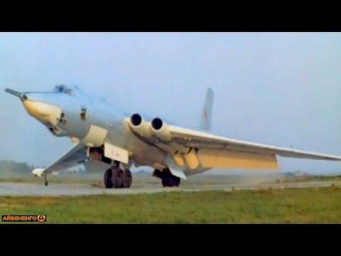 Russian long range aviation: Myasishchev - 3M (M-4) 'Hammer' (Bison)
