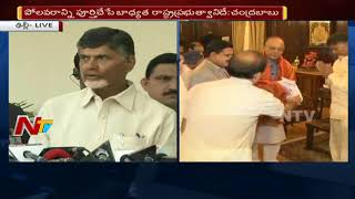 Chandrababu Naidu Meets Arun Jaitely in Delhi over EAP Projects in AP
