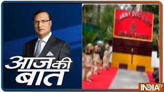 Aaj Ki Baat with Rajat Sharma | June 21, 2019