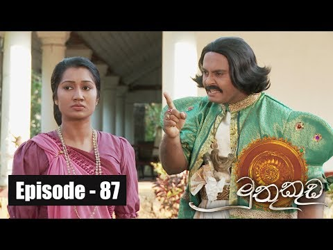Muthu Kuda | Episode 87 06th June 2017