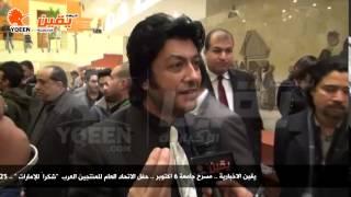 يقين   الفنان سامح يسري : العلاقة بين شعبي مصر والامارات راسخة
