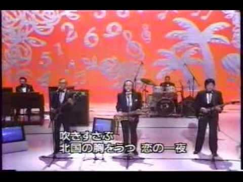 ジャッキー吉川とブルーコメッツ - YouTube ナビゲーションをスキップ JPアップロードロ