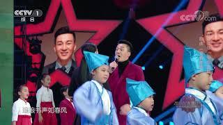[星光大道]歌曲《书香年华》 演唱:杨子一 杨帆| CCTV