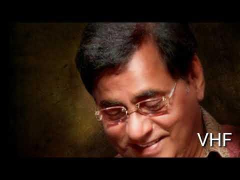 Aap Ko Dekh Kar Dekhta Reh Gaya (Jagjit Singh) courtesy SAREGAMA