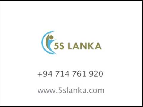 5S Lanka SLBC Radio Programme 2