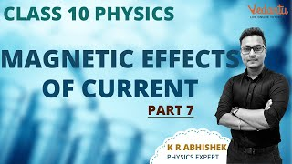 Magnetic Effects of Current | Construction & Working Principle of DC Motor | Class 10 Physics Part 7