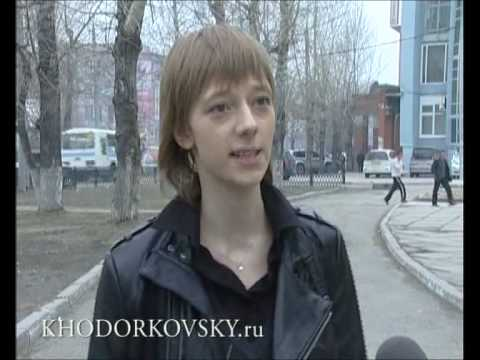 Tomsk about Mikhail Khodorkovsky. Part 3