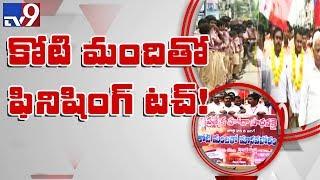 Students, teachers stage padayatra for AP Special Status in Vijayawada