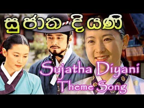 Sujatha Diyani Sinhala Teledrama Facebook Portal | Pelauts.Com