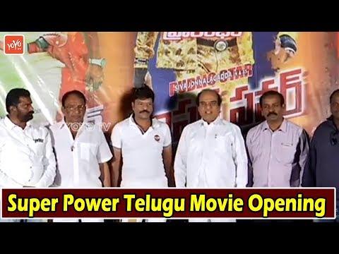 Super Power Telugu Movie Opening | Tollywood News | Telugu Leatest Movie | YOYO TV Channel