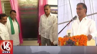 Ministers Harish Rao and Pocharam Inaugurates Agriculture Polytechnic Hostel Building | Siddipet