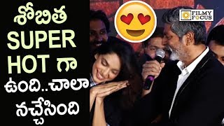 Jagapathi Babu Super Fun with Shobita Dhulipala @Goodachari Movie Thanks Meet