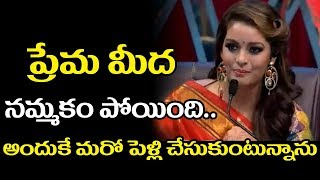 Pawan Kalyan EX-Wife RENU Shocking Decision on Second Marriage | Renu Desai | Pawan Kalyan