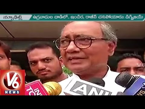 Digvijay Singh Fires On RSS | Says, Only Congress Can Keep India Unite | V6 News