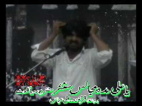 Bajra Garhi 1st April 2017 bani majlis Malik Fazal Abba