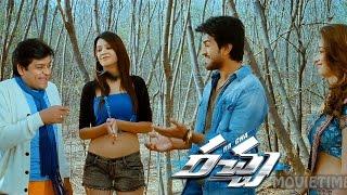 Rachaa - Ram Charan, Ali & Tamannaah Comedy Scene || Racha Movie