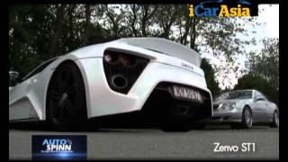 Top 10 Fastest Car 2013 : Maxx Drive Eps.6