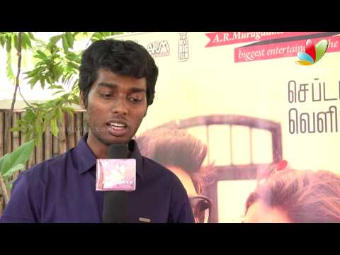 Atlee Kumar Interview | Raja Rani Director | Nazriya, Arya, Nayanthara | Tamil Movie