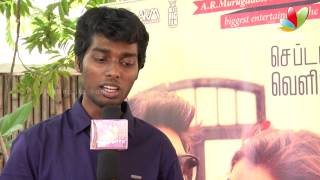 Raja Rani - Atlee Kumar Interview | Raja Rani Director | Nazriya, Arya, Nayanthara | Tamil Movie