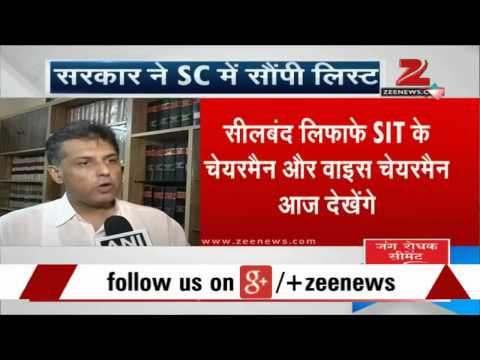 BJP should recover all black money: Manish Tewari