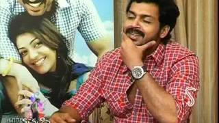 Naa Peru Shiva - Kajal Interview about Naa Peru Shiva Telugu Movie- Kajal, Karthi