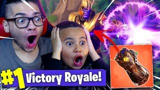 FUNNIEST *NEW* THANOS INFINITY GAUNTLET GAMEPLAY In Fortnite Battle Royale! 9 YEAR OLD BROTHER! EPIC
