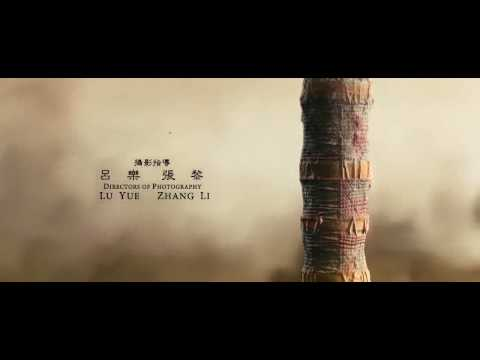 赤壁Red Cliff Intro