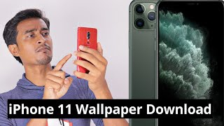 Download New iPhone 11 And iPhone 11 Pro wallpaper || iPhone 11 stock wallpaper